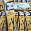 Sivanna Long Wear Gel Eyeliner Pen HF777 สิวันนา เจลไลน์เนอร์ thumbnail 1