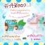 ยาสีฟันสมุนไพรโภคา phoca สำหรับคนรักสุขภาพฟัน สะดวกใช้ พกพาง่าย thumbnail 5