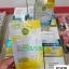 Baby Bright Ice Lemon Sherbet White Gel เบบี้ไบร์ท ไอซ์ เลม่อน เชอร์เบท ไวท์ เจล thumbnail 1