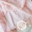 เดรสผ้าลูกไม้เนื้อดี นิ่ม สีชมพู คอเสื้อเป็นผ้าโปร่งซีทรูสีขาว แต่งด้วยดอกไม้ถัก thumbnail 6