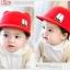 หมวกเด็กสไตล์เกาหลี thumbnail 6
