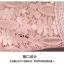 เดรสผ้าลูกไม้เนื้อดีสีชมพูโอรส ทรงตรง เดรสเข้ารูปช่วงเอว ชายกระโปรงทรงระบายเล็กๆ thumbnail 9