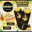 โลชั่นน้ำผึ้งป่า สูตรผสมเลมอน Honey Body Lotion 500 ml. thumbnail 3