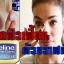 Vaseline Petroleum Jelly วาสลีน ปิโตรเลียม เจล thumbnail 2