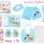 ชุดกล่องของขวัญเสื้อผ้าเด็กแรกเกิดลาย PAPA thumbnail 2