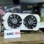 MSI Geforce GTX950 OC V2 Edition 2GB,GDDR5