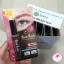 HF124 Sivanna colors new look eyebrow cream ซีเวียน่า คัลเลอร์ นิว ลุก อายบราว ครีม thumbnail 1