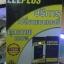 Battery Iphone สำหรับรุ่น 6 ยี่ห้อ Leeplus มี มอก พร้อมอุปกรณ์เปลี่ยนครบชุด thumbnail 3