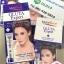 Melaklear Gluta Expert Whitening Facial Cream ครีมบำรุงผิวหน้า เมลาเคลียร์ กลูต้า เอ็กซ์เปิร์ท ไวท์เทนนิ่ง thumbnail 1