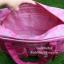 กระเป๋าสัมภาระคุณแม่ลายรถเข็น (ขนาด17x41x30cm) thumbnail 14