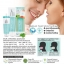 Skynlab Premium Fresh Smile Toothpaste สกินแล็บ ยาสีฟนพรีเมี่ยม สูตรเฟรชสไมล์ thumbnail 2