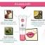 Cathy Doll Magic Snail Lip Treatment เคที่ดอลล์ เมจิก สเนล ลิป ทรีทเม้นท์ thumbnail 4
