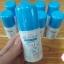 Mistine Deodorant Powder / แป้งระงับกลิ่นกาย มิสทีน หมีขั้วโลกรักเต่า thumbnail 1
