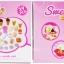 รถขายไอศกรีม Sweet Shop Luxury Candy Cart 39 ชิ้น thumbnail 14