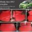 ยางปูพื้นรถยนต์ Honda Jazz 2012 ลายธนูสีแดง