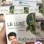 le luxe france เลอ ลุกซ์ ฟรานซ์ ปลุกผิวให้ตื่น เพิ่มความชุ่มชื่น พร้อมรับมือกับปัญหาผิวใน 1 เดียวเวชสำอางนำเข้าจากประเทศฝรั่งเศส thumbnail 1