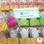 Cathy Doll Ice-cream Magic Blender เคที่ดอลล์ ไอศครีม เมจิก เบลนเดอร์ thumbnail 2