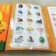 หนังสือฝึกอ่านภาษาไทย-อังกฤษ อัจฉริยะ My E-Book thumbnail 14