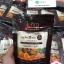 สบู่เย็น สมุนไพร 7 ชนิด สปา 7 Herbs Cool Herbal Soap Spa thumbnail 1
