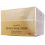N Creme ครีมลาโนลินผสมรกแกะและคอลลาเจน Lanolin Moisturising Cream with Placenta & Collagen 100g.