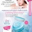 Mistine Fresh Collagen มิสทิน เฟรช คอลลาเจน thumbnail 2