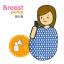 ผ้าคลุมให้นม PAPA Breastfeeding Cover For Nursing Mommy thumbnail 9