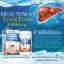 Healthway Liver Tonic เฮลท์เวย์ ลิเวอร์ โทนิค 35000 มก.บำรุงตับช่วยล้างสารพิษเกาะตับ thumbnail 1