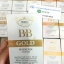 mistine bb gold wonder cream มิสทีน บีบี โกลด์ วันเดอร์ ครีม thumbnail 1
