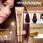 Mistine Rush Repair Hair Treatment / มิสทีน รัช รีแพร์ แฮร์ ทรีทเม้นท์ thumbnail 2