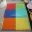 แผ่นรองคลาน จิ๊กซอว์ [หนา 1 ซม.] กว้าง 60x60 ซม. thumbnail 9