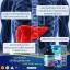 Auswelllife Liver Tonic 35,000mg. ออสเวลไลฟ์ ลิเวอร์โทนิค ผลิตภัณฑ์บำรุงตับ thumbnail 3