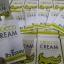 ขายส่งครีมซอง Fuji Crocco cream ฟูจิ คร้อกโค ครีม Crocco Cream (ครีมน้ำมันจระเข้) ขนาด 8 กรัม thumbnail 1