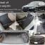ยางปูพื้นรถยนต์ Audi S8 ลายสนุ๊กสีดำ