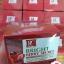Pcare Skincare Bright Berry Secret ไบรท์ เบอร์รี่ ซีเครท thumbnail 1