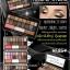 Sivanna EyeshadowBlusher Palette HF354 อายแชโดว์ & บลัชออน พาเลท thumbnail 1