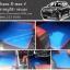 ยางปูพื้นรถยนต์ Isuzu D-max 4 ประตู ลายธนูสีฟ้า ขอบแดง