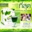 Colly Chlorophyll Plus Fiber คอลลี่ คลอโรฟิลล์ พลัส ไฟเบอร์ thumbnail 2