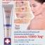 Melaklear Scar Cream plus Vitamin E เมลาเคลียร์ สการ์ ครีม พลัส วิตามิน อี thumbnail 2
