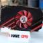 Gainward GeForce GTX 650 2GB GDDR5