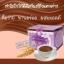 Elegant Cocoa Mixs thumbnail 4