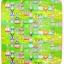 แผ่นรองคลาน 2 ด้าน [หนา 2 cm] รุ่นเนื้อนิ่ม thumbnail 11
