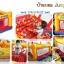 บ้านบอล Jump-o-lene [Intex-48260] thumbnail 2