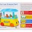 รถเข็นไอศกรีมห่านน้อย Huile Colorful Ice-Cream Cart thumbnail 19