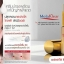 Melaklear Wake up White Booster Care Cream ครีมทาฝ้า เมลาเคลียร์ เวคอัพ ไวท์ บูสเตอร์ แคร์ ครีม thumbnail 2