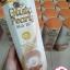 Gluta pearly white UV lotion โลชั่นกลูต้า ไข่มุก ยูวี thumbnail 1