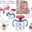 เซตถ้วยหลอดดูดกันสำลักพร้อมถ้วยฝึกดูด Richell Straw training mug & Clear straw bottle mug thumbnail 2