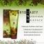 Hybeauty Nutrition Hair Pack ไฮบิวตี้ นูทริชั่น แฮร์ แพค 120 ml. thumbnail 2