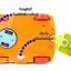 รถเข็นไอศกรีมห่านน้อย Huile Colorful Ice-Cream Cart thumbnail 16