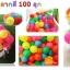 ลูกบอลหลากสี 100 ลูก ขนาด 3 นิ้ว thumbnail 3