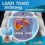 Healthway Liver Tonic เฮลท์เวย์ ลิเวอร์ โทนิค 35000 มก.บำรุงตับช่วยล้างสารพิษเกาะตับ thumbnail 4